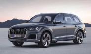 奥迪新款SQ7 TDI车型官图 将9月底上市