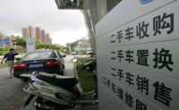 国六标准切换引发价格波动 二手车市场收售困难