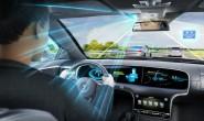 大陆集团为自动驾驶提供整合前置和内置摄像头