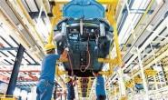 车企产能超过6000万 如何破解汽车产能过剩困局?