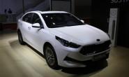 起亚全新K3纯电版消息 将广州车展亮相