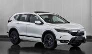 广汽本田全新SUV今日发布 并公布中文名