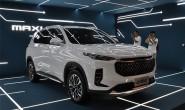 上汽迈克萨斯D60增新车型 售9.98万起