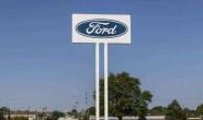 美国车市表现疲软 各大车企频频裁员