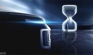 吉利SX12预告图发布 基于BMA平台打造
