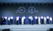 中国自主品牌汽车博览会在京开幕