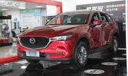 成都车展:新款马自达CX-5智慧型上市