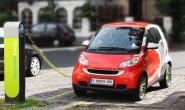实现零碳排放 欧盟需扩建电动车充电站