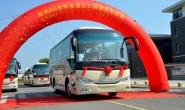 批量安凯客车出口韩国首尔,助力打造绿色出行新体验