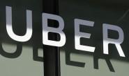 开始地图测绘 Uber自动驾驶汽车将上路
