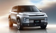 吉利icon官图发布 紧凑级SUV/家族设计