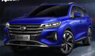 新一代传祺GS4官图发布 明日下线投产