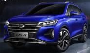 全新广汽传祺GS4将11月上市 运动型SUV