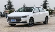 新比亚迪秦EV将10月上市 预售13.98万起