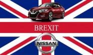 受脱欧影响,英国最大汽车制造工厂或将倒闭