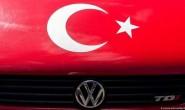 大众在土耳其设立子公司,为新工厂铺平道路