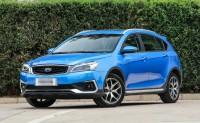 吉利远景S1新增车型上市 售价7.59万元