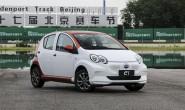 比亚迪e1青春版车型上市 售价6.98万元