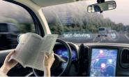 谁在推动自动驾驶潮流?中国毫米波雷达企业或成主角