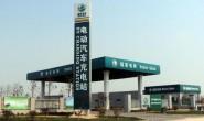 全国首例 北京电动车将使用新能源电力