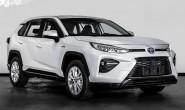 广汽丰田威兰达新消息 将广州车展首发