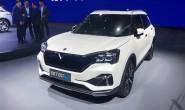 东风启辰T60 EV将于年内上市 小型SUV