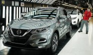 曝日产考虑出售欧洲工厂 接盘者或为中国车企