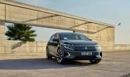 拜腾与欧洲企业签署合作备忘录 开拓欧洲电动车市场