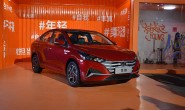 北京现代新一代悦纳上市 售7.28万元起