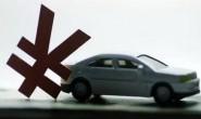 463款新能源车入选新一批免征购置税目录