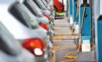 新能源汽车充电设施将实现全国一张网 一个APP走遍全国