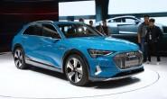 奥迪2021年前将在中国推出9款电动车