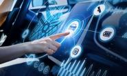 工信部罗俊杰:将采取措施加快智能网联汽车产业发展