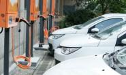 北京:依条例乱占电动车停车位最高罚200元