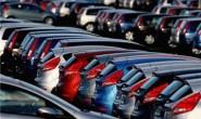 降幅持续收窄 汽车产销趋稳