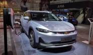 """【广州车展】11家合资车企推13款SUV新车 电动化成热区宣布""""狼来了"""""""