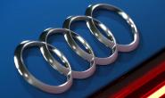 奥迪发布未来五年战略:向电动化投资120亿欧元