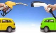 工信部:到2025年新能源汽车新车销量占比达约25%
