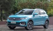 一汽-大众首款小型SUV探影上市 售11.49万元起