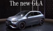 造型更Nice 奔驰全新GLA亮相 你还考虑Q3/X2?
