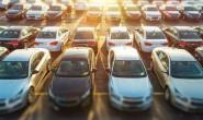 15万新能源车两年贬至四五万 官方如何拯救保值焦虑