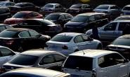 哪些省份汽车消费潜力大?