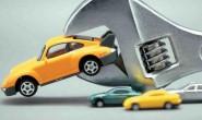 处罚力度提升 新版汽车三包规定将发布