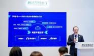 CES2020:腾讯发布TAI3.0生态车联网