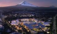 """2020CES:丰田将在富士山下建造""""未来城市"""""""