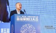 2020(第二届)海口国际新能源暨智能网联汽车展览会隆重开幕