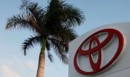 丰田向电动飞行出租车领域再投资3.94亿美元