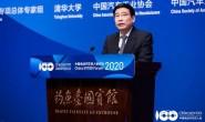 苗圩:尽快编制新能源汽车2021-2035年发展规划