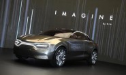起亚纯电动SUV将基于Imagine概念车打造