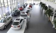 汽车流通协会:经销商复工率仅19.8%,建议放开限购限行